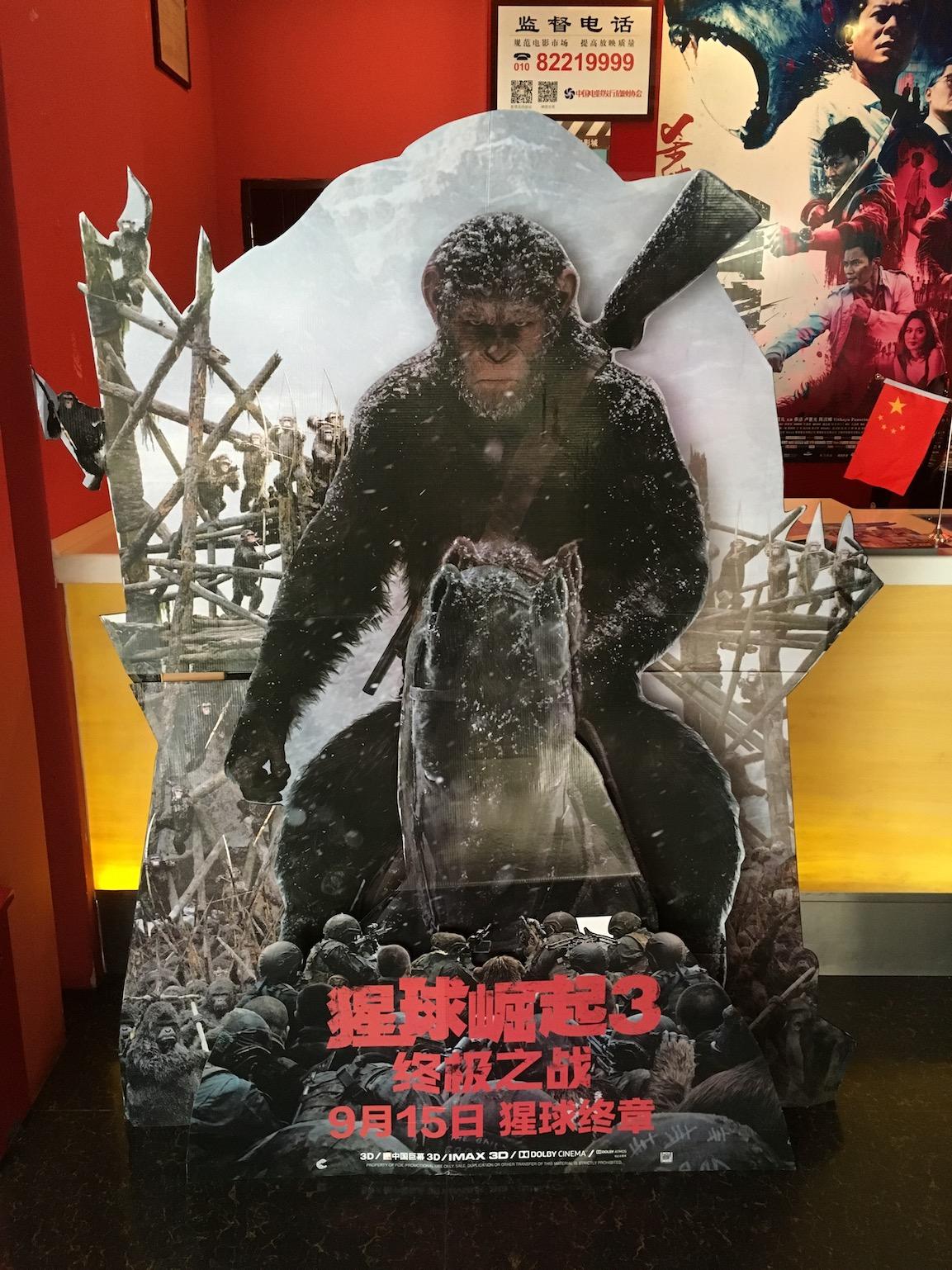 猿の惑星聖戦記(グレート・ウォー).JPG