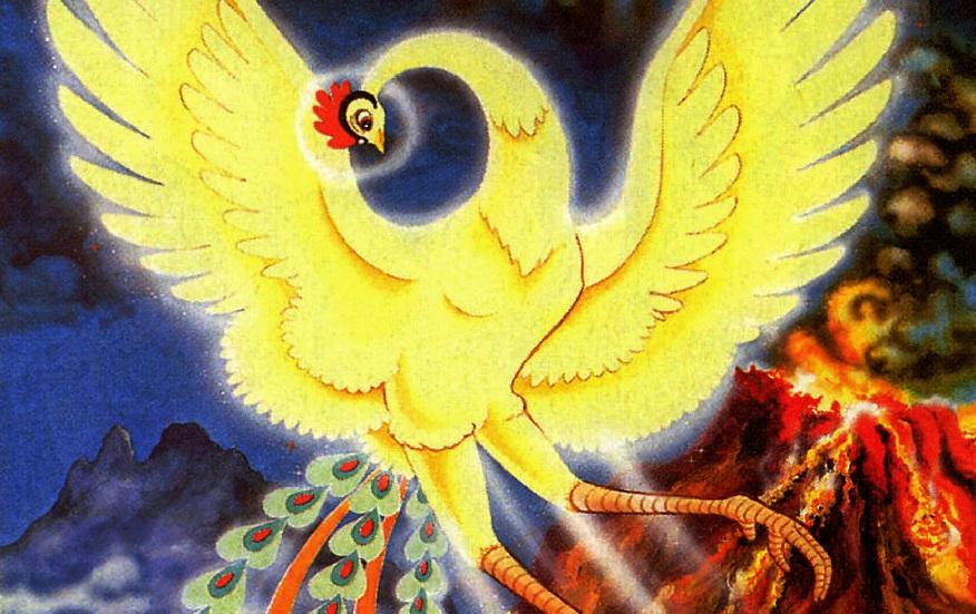 火の鳥1.jpg